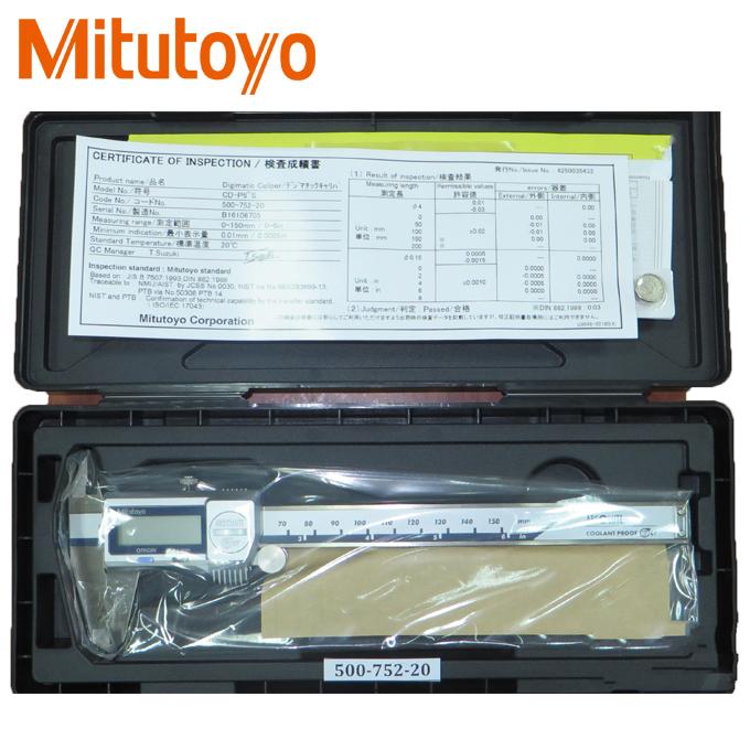 Thước cặp điện tử chống nước Mitutoyo 500-752-20