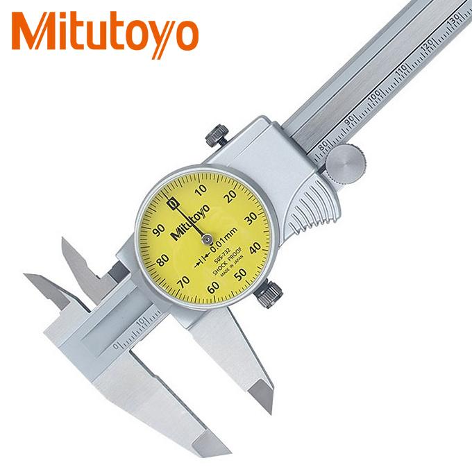 Thước cặp đồng hồ Mitutoyo 505-732