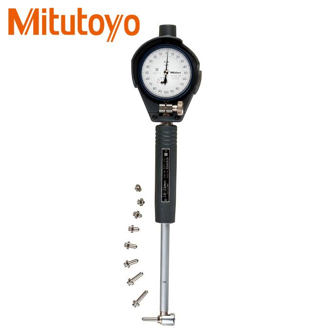 Đồng hồ đo lỗ Mitutoyo 511-712 (35-60mm x 0.01)