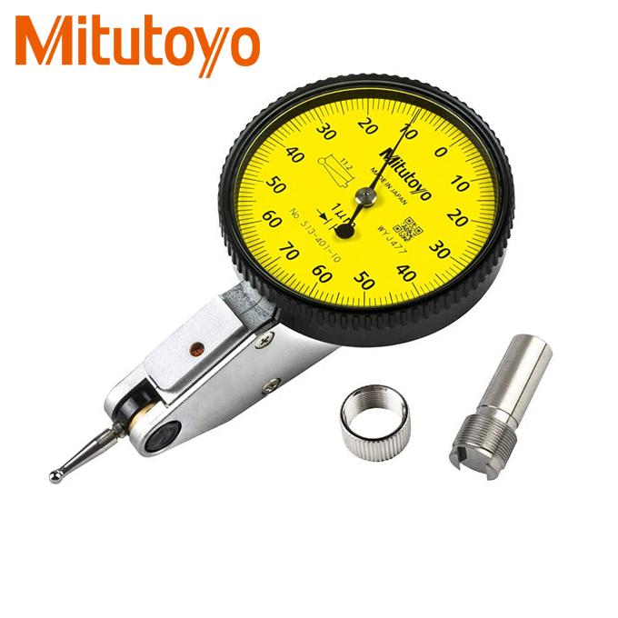 Đồng hồ so chân gập Mitutoyo 513-401-10E (0.14mm x 0.001)