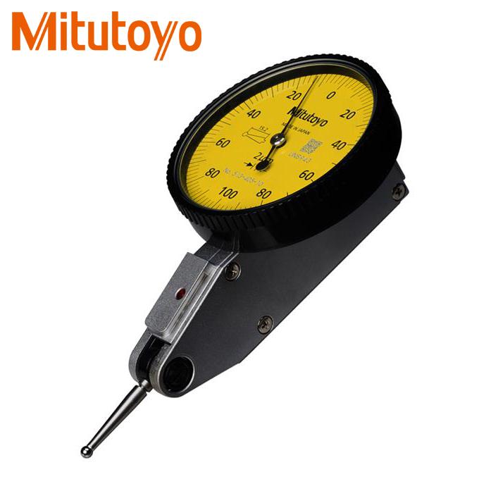 Đồng hồ so chân gập Mitutoyo 513-404-10T