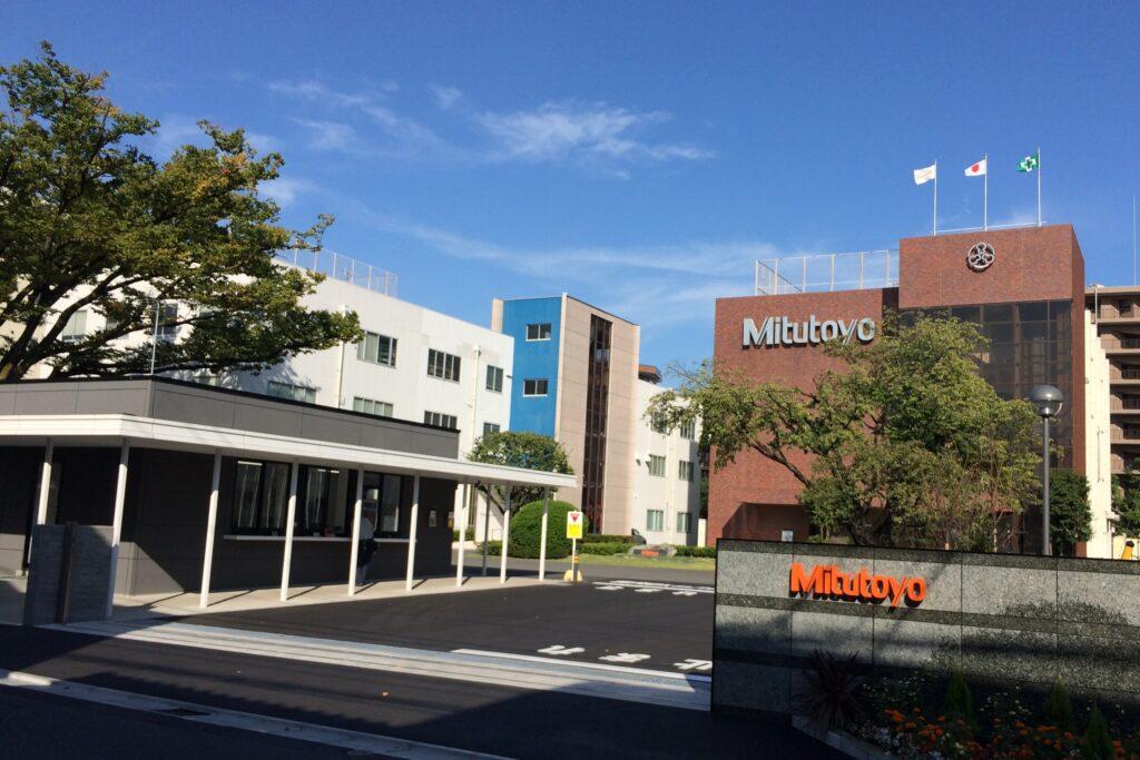Trụ sở chính Mitutoyo tại Nhật Bản